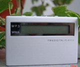 MP3-плеер КМ-103