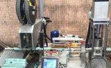 Máquina de relleno del lacre de la película de ms Sealant Full Automatic Sausage