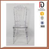 卸し売り工場価格のホテルの高貴な椅子(ブロムc139)