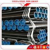 製造業者の製造者の黒氏継ぎ目が無い鋼鉄の管の炭素鋼の管