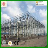 Almacén de la estructura de acero diseño
