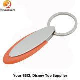 BSCI Fabrik-Oberseite-Lieferant tun kundenspezifisches förderndes Metallschlüsselkette