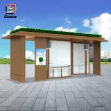 バス停のバス待合所を広告する太陽バス停