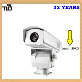 レーザー屋外鍋の傾きのスキャンナー鍋の傾きモーターCCTVの監視カメラ