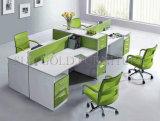Alluminio del divisorio dell'ufficio della stazione di lavoro dell'ufficio del cubicolo dell'ufficio (SZ-WS333)