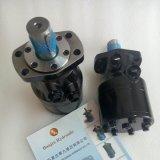 Toebehoren bmh-400 van de Opmaker van het malende Wiel de Cirkelvormige Hydraulische Motor van de Hoge Macht van de Motor Omh400