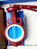 Tianjin Fabricante de JIS 10k Válvula Borboleta Wafer