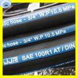 SAE 100 R1 de canalización de aceite hidráulico