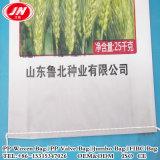 高品質の工場直接25kgムギのシード、小麦粉、ヌードル、大豆