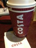 커피 잔을%s PE 광택지