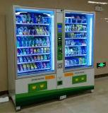 Máquina de Vending desacompanhada do supermercado americano
