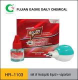 Fumigator+Mosquito Liquidのセット