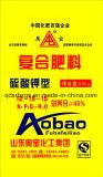 China fêz o saco tecido PP para o fertilizante