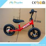 競争のためのブレーキヘルメット2の車輪の赤ん坊の子供のバランスの自転車