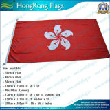 90x180cm 160 gramos de poliéster hilado Hongkong Bandera (NF05F09007)