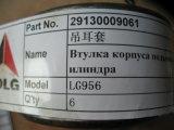 Sdlg LG956の車輪のローダーは袖かブッシュ29130009061を分ける