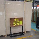高品質の高貴なBotticinoの平板、販売のためのベージュ大理石