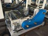 Пластиковые Экструдер ПП листа сделать лист ленты литейной машины (YXLY)