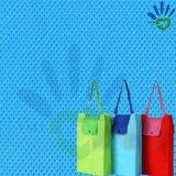 중국 제조자 형식 운반물 PP 짠것이 아닌 끈달린 가방 로고는 쇼핑에 의하여 박판으로 만들어진 비 길쌈한 부대를 인쇄했다