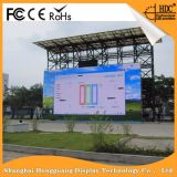P4.81를 광고하는 옥외 풀 컬러 단계 배경 LED