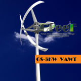 S-Tipo turbina de vento vertical da linha central de 5kw com Ce