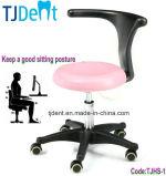 أسنانيّة مستشفى كرسي تثبيت الصين بالجملة دكتور ليّنة [دنتيست] [ستوول] ([تجهس-1])