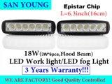 18W LED 일 표시등 막대 지프를 위해 바 Offroad 몰기 모는 도로 LED 표시등 막대 안개 떨어져 6 인치