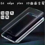 Soft Protector de ecrã da curva de PET para a Samsung Nota5 Edge