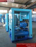 Compresseur industriel de vis de pression d'air avec le réservoir d'entreposage de l'air