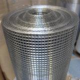 ステンレス鋼の正方形によって溶接される鋼鉄網