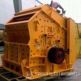 Trituradora de impacto inferior de los gastos de explotación de la alta automatización de Yuhong
