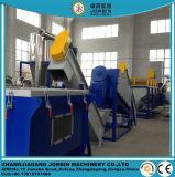 HDPE LDPEの農業のフィルムの洗濯機