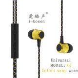 공장 가격 보편적인 스포츠 순서 Bluetooth 헤드폰 이어폰