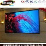 Visualizzazione di parete dell'interno di P5 LED video per affitto