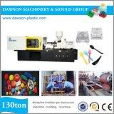 高品質中国のプラスチックペットプレフォームの注入形成機械
