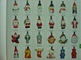 Ornamento de Natal (SD001)