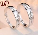 도매 2017 최신 은 반지 디자인 결혼식 가치 925 남자는 다이아몬드 보석 은 한 쌍 반지를 은도금한다