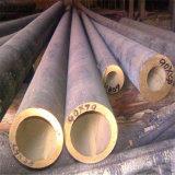 Os melhores fornecedores da China, C61400 Tubo de bronze de alumínio