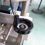 Sachet de poudre sèche vertical automatique de remplissage et de la machine d'étanchéité