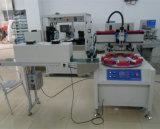 Печатная машина плоское экран с роторной таблицей