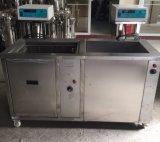Strumentazione polverizzata diesel di pulizia ultrasonica del filtro dalla lavatrice ultrasonica industriale