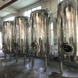 磨かれたステンレス鋼の暖房の混合の発酵タンク