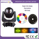 최고 소형 200W 5r 이동하는 광속 단계 빛