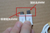 Samsungのアンドロイドのためのより長いConnetorマイクロUSBケーブルデータ同期信号充電器ケーブル8つのmmの