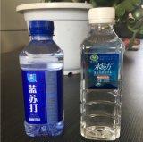 Maquinaria moldando do sopro dos frascos do animal de estimação