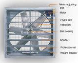 Vente chaude de système de refroidissement de ventilateur de Chambre de poulet en Arabie Saoudite/au Pakistan