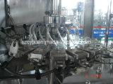 발포성 물 충전물 기계