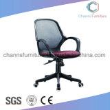 [كلور سلكأيشن] جيّدة يبيع مفيدة تصميم مدير كرسي تثبيت [أفّيس فورنيتثر]