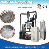 PlastikdrehschaufelPulverizer, PVC/PE/LDPE/LLDPE/PP/ABS/Pet/EVA Schleifmaschine