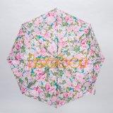 ريف مقاومة [فولدبل] رخيصة مطر زهرة خارج مظال